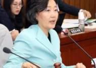"""박영선 """"이해충돌방지법 발의…업무 관련 상임위 제한"""""""