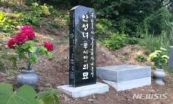 부산 남구, '2·14 도마 안중근의 날' 제정 결의대회 개최