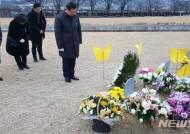"""박원순, '망향의 동산'서 김복동 할머니 추모…""""잊지 않겠다"""""""