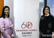 한국-덴마크 수교 60주년 기념 '상호 문화의 해'의 양국 후견인
