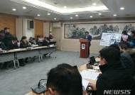 음성군 LNG발전소 건설 탄력…전기위원회 심의 통과