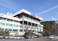 경기도기술학교 1년 정규과정 교육생 모집