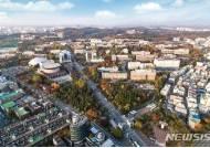 전북대, '혁신도시 맞춤형 인력양성 교육' 호응…대학생 130명 참여