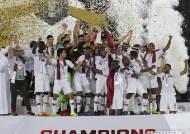 카타르, 일본 꺾고 아시안컵 첫우승…알리 득점왕·MVP(종합)