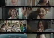 'SKY캐슬' 가족들 모두 해피엔딩...최종회 시청률 23.8%