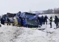 러시아, 어린이 댄싱팀 태운 버스 넘어져 7명 사망
