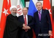 """크렘린궁 """"러시아·터키·이란 정상, 14일 소치서 회동"""""""