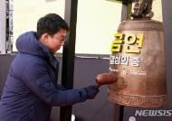 새해 작심삼일 금연다짐…금연캠프, 성공률 60%↑