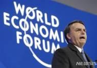 수익률 높은 브라질 펀드…지금 들어가도 될까?