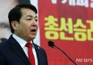 심재철, 정부 업무추진비 내역 제출 '재정법 개정안' 발의