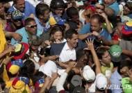 유럽국가들, 후안 과이도 베네수엘라 임시대통령 인정