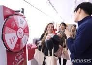 춘절 연휴 방한 중국인 대환영…코리아그랜드세일 특별 환대 주간