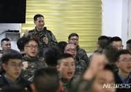 전진구 해병대사령관, 우도·말도 장병 격려·대비태세 점검