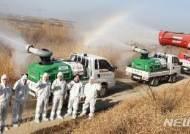 설연휴도 쉴 틈없다…전남 농협 '구제역·AI차단방역' 총력전