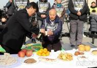 합동 차례 지내는 김용균시민대책위원회