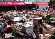 울산 중구, 주택 침수 방지시설 무료 설치 추진