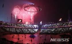 평창올림픽 1주년 기념식 평창·대축제 강릉서 9일 분산개최
