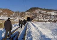 남북철도·도로사업 속도내나…북미정상 이달 2차 회동