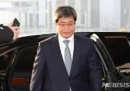 김명수 사법부, 개혁 재가동 할까...변화 신호탄은 인사?