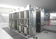 日슈퍼컴퓨터 'K', 오는 8월 가동 중단·철거 예정
