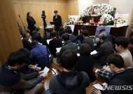 향린교회, 고 김용균씨 추모기도회
