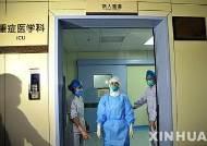 중국 '에이즈 오염' 면역치료 주사제 유통 파장