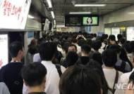 서울 지하철 2호선 출근길 고장…약 20분 열차 지연