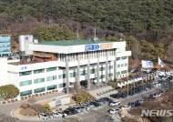 경기도 광역환경관리사업소, '고형연료(SRF)' 특별단속