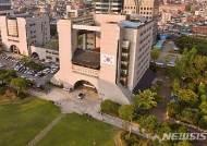 '빚 대신 빛'…전주시, 원스톱 서민금융지원서비스 제공