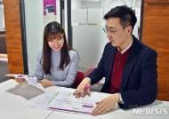 한국후지제록스, 기업 고객 대상 무상 '문서 보안 컨설팅' 실시