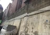 경기도, 소규모 노후 공동주택 공용시설 보수 지원