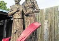필리핀 보라카이 부두 인근 사유지에 위안부 동상 세워져