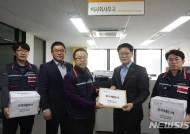 KB금융노조, 백승헌 사외이사후보 주주제안서 제출…3월 정기주총