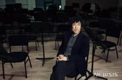 포항시립교향악단·합창단 상임지휘자 임헌정·장윤정 선정