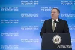 """폼페이오, """"시리아서 IS 여전히 위협…미군철수는 전술변화"""""""
