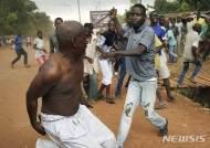 중앙아프리카공화국, 반군 단체와 평화협정 체결