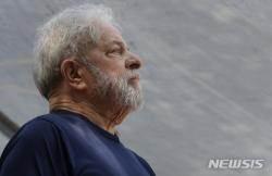브라질, 룰라 전 대통령에 징역 12년 추가 선고…형량 2배로