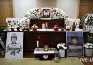 서울대병원 장례식장에 마련된 고 김용균 씨의 빈소