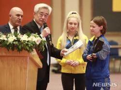 세계장애인태권도선수권대회 개막