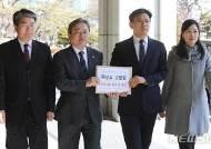 더불어민주당, 자유한국당 곽상도 의원 고발