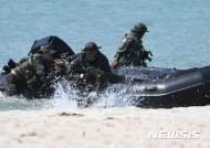 해군·해병대, 태국서 열리는 다국적 훈련 '코브라골드' 참가
