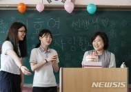 교단은 女風지대…서울 중등 신규교사 77%가 여성(종합)