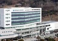 전남 중등교사 최종 합격자 457명 발표…여성 70%