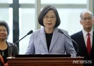 美 공화당 중진, 대만 총통 방미 및 美의회 연설 추진
