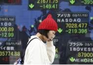 日증시, 이틀 연속 하락…닛케이 지수 2.01% ↓