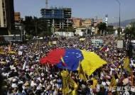 익스피디아 등 여행사이트, 베네수엘라행 항공권 판매 중단