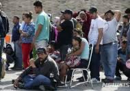 美 텍사스주 국경 도착 새 캐러밴 망명신청 '좁은 문'
