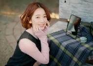 """안녕하신가영, 노래로 묻는 안부···""""특별히 대단할 것"""""""