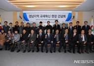 [통영소식]소규모 조선소에서도 국외 선박 수리 가능 등