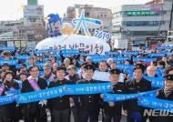 대전시, 대전방문의 해 시민홍보단 출범